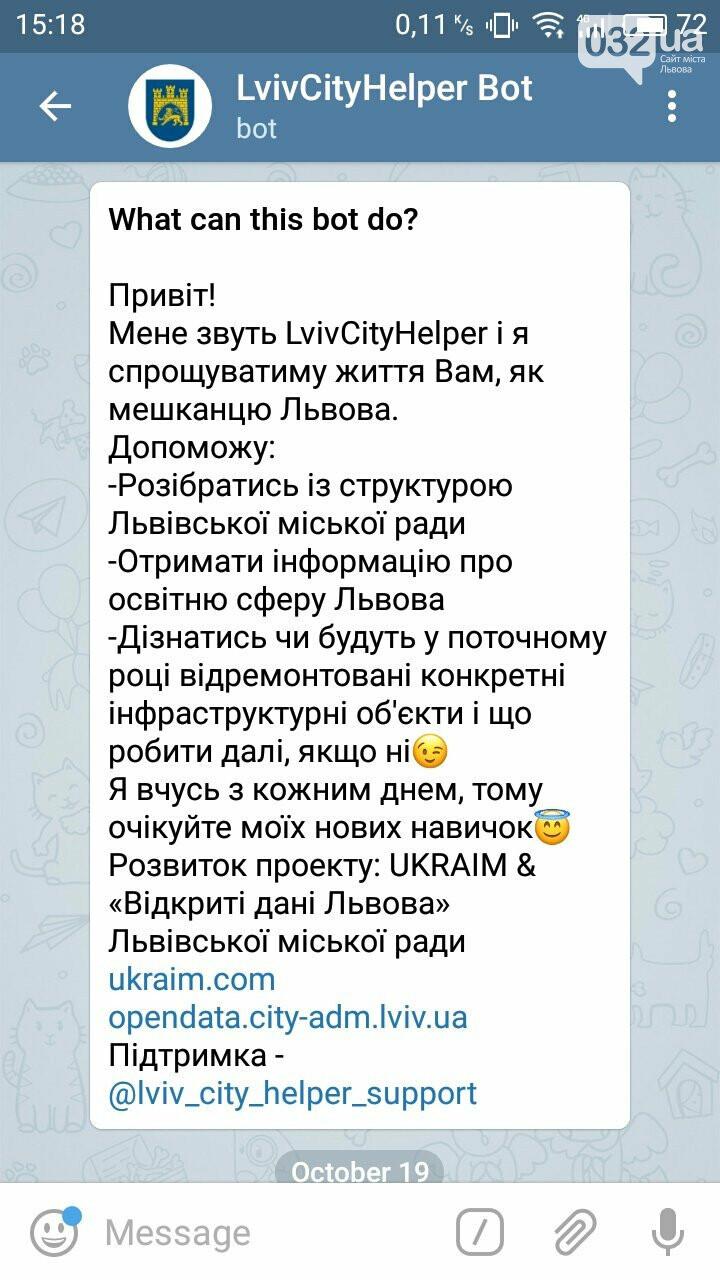 Для Львова створили Telegram-бот: як він працює, фото-1