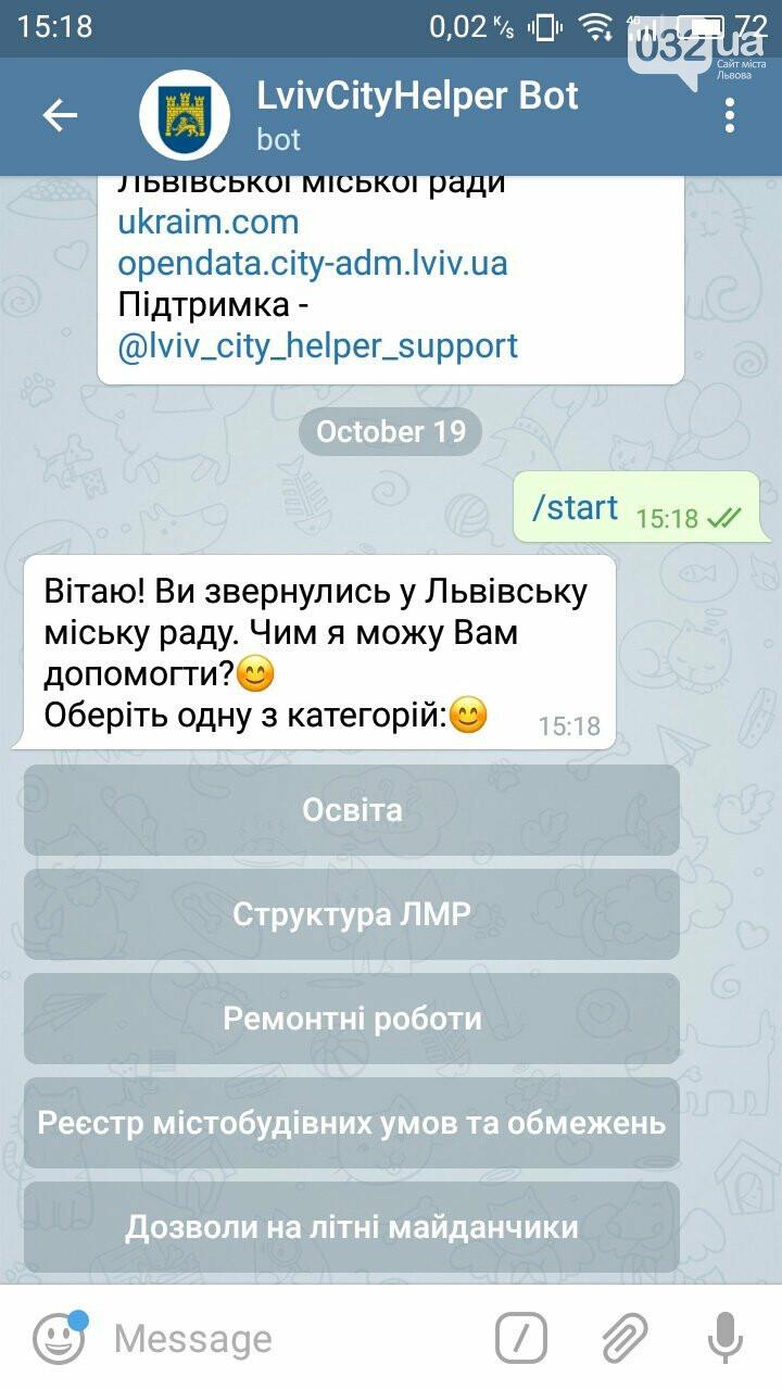 Для Львова створили Telegram-бот: як він працює, фото-2