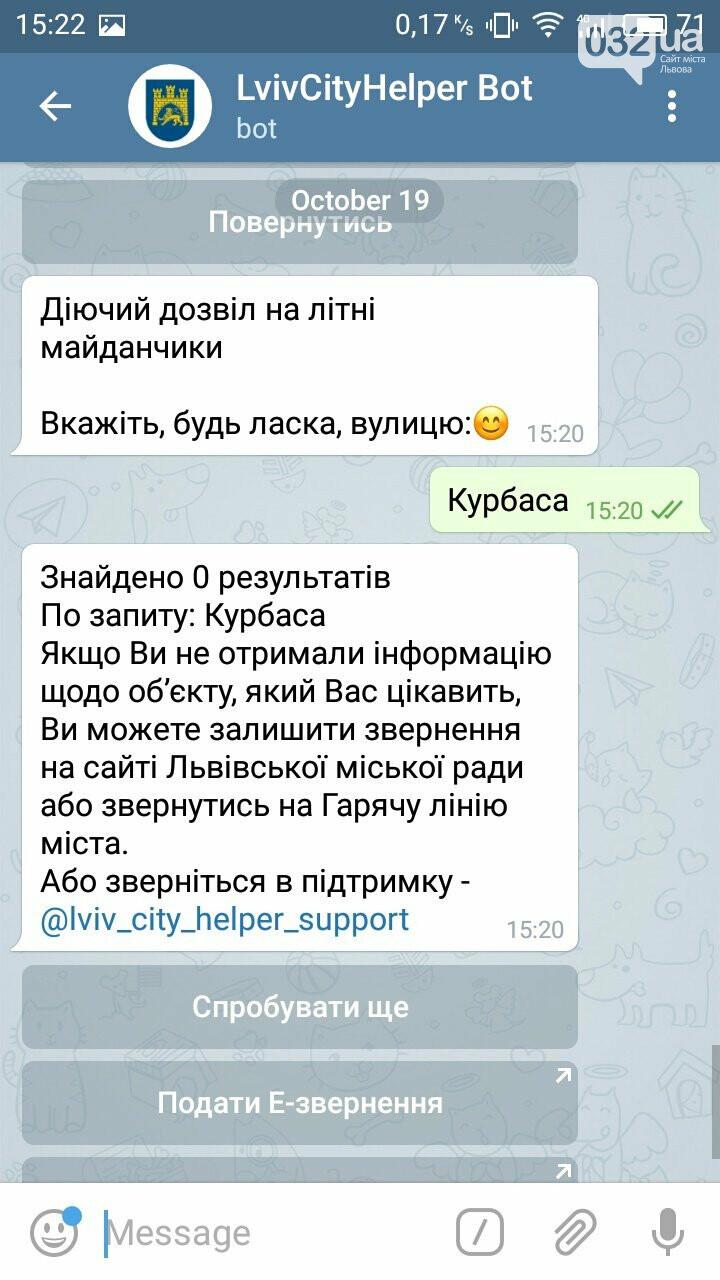 Для Львова створили Telegram-бот: як він працює, фото-9