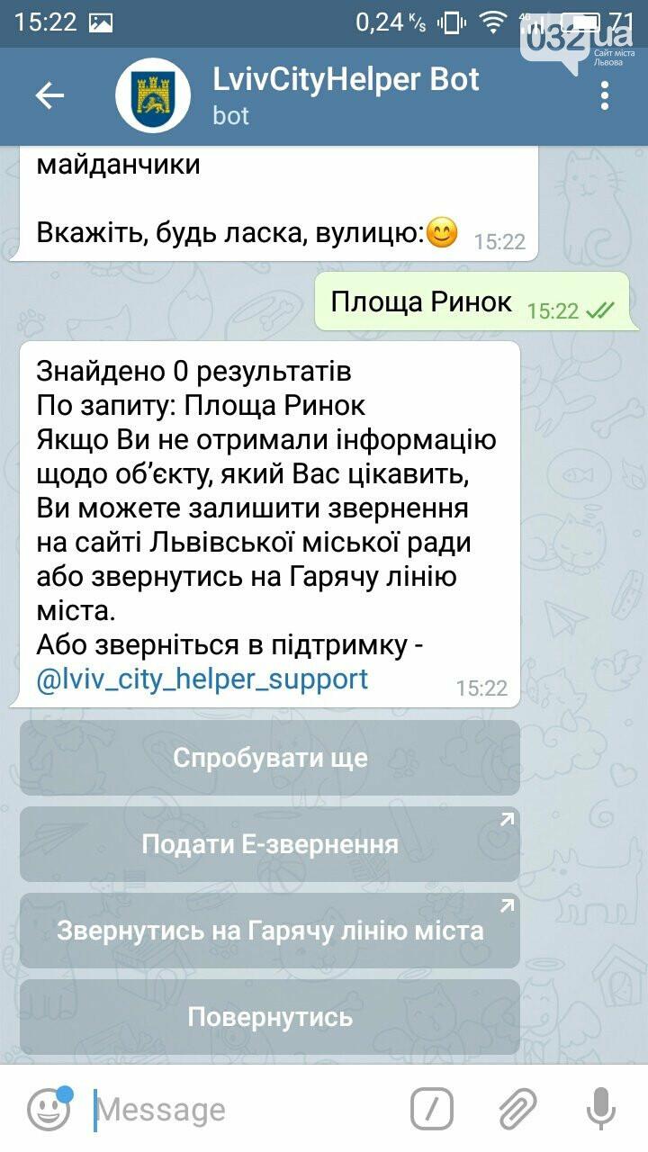 Для Львова створили Telegram-бот: як він працює, фото-10