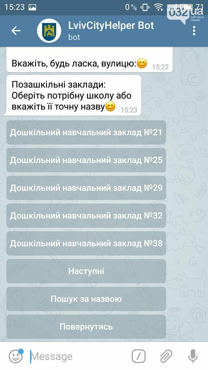 Для Львова створили Telegram-бот: як він працює, фото-6