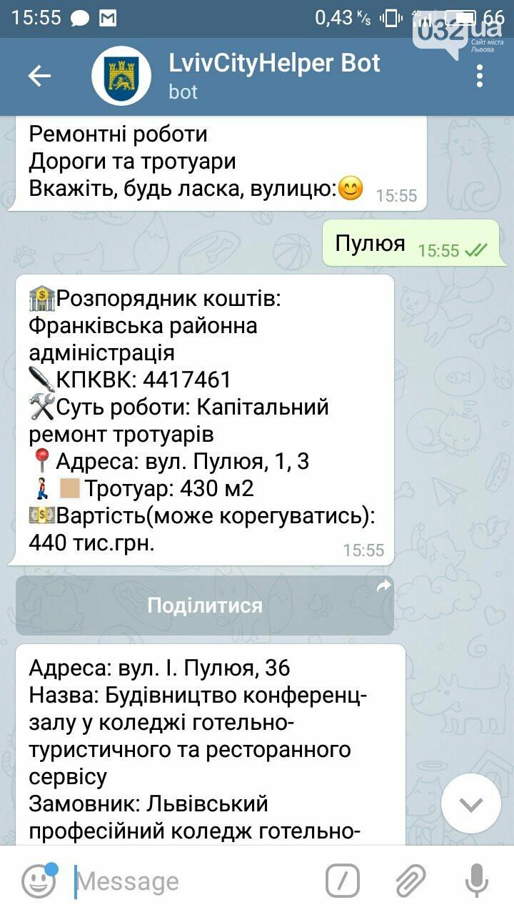 Для Львова створили Telegram-бот: як він працює, фото-3