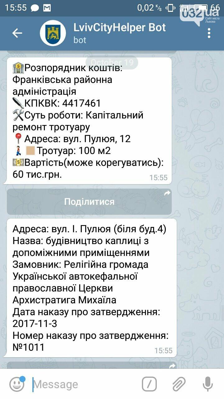 Для Львова створили Telegram-бот: як він працює, фото-4