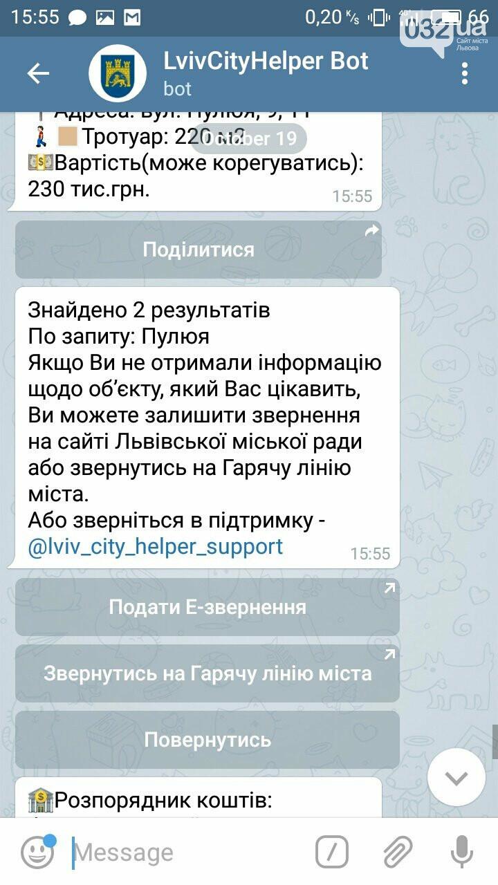 Для Львова створили Telegram-бот: як він працює, фото-5