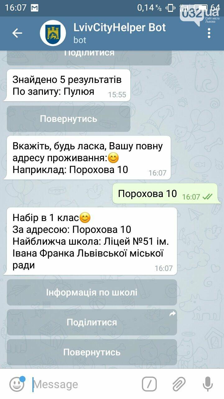 Для Львова створили Telegram-бот: як він працює, фото-7