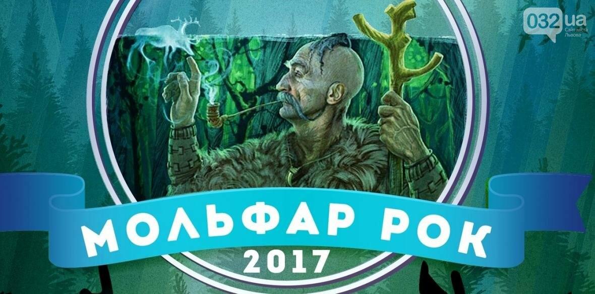 ТОП-7 фестивалів липня на Львівщині, які варто відвідати, фото-1