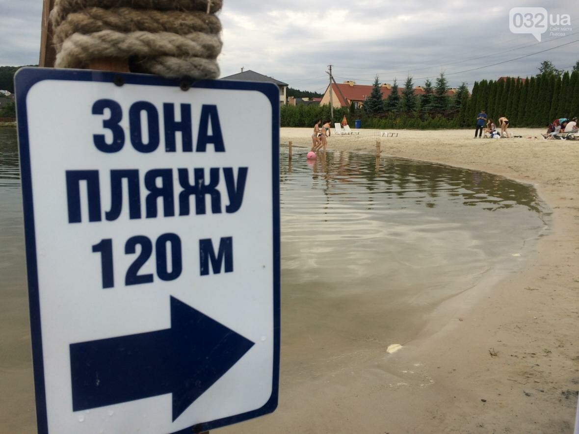 Тест-драйв озер поблизу Львова: їдемо на перше озеро, що в Брюховичах, фото-3