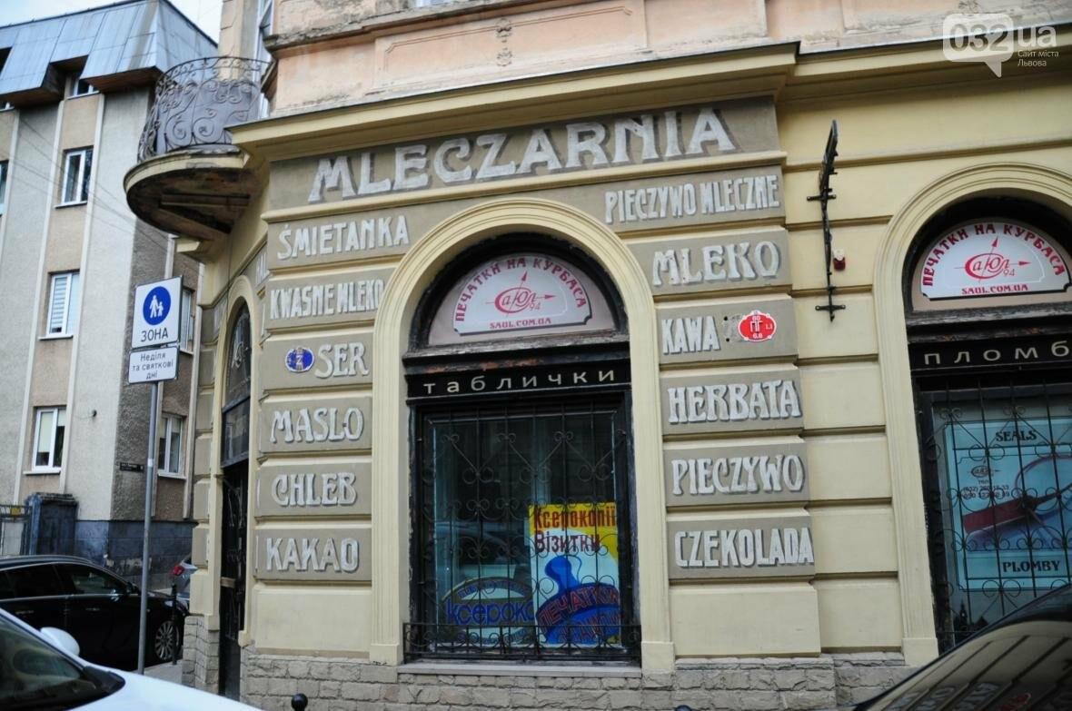Львівське Середмістя, або Як виглядає спадщина ЮНЕСКО (ФОТО), фото-19
