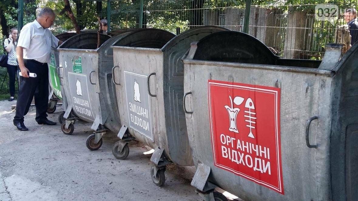 Систему сортування сміття почали впроваджувати на Сихові (ФОТО), фото-3