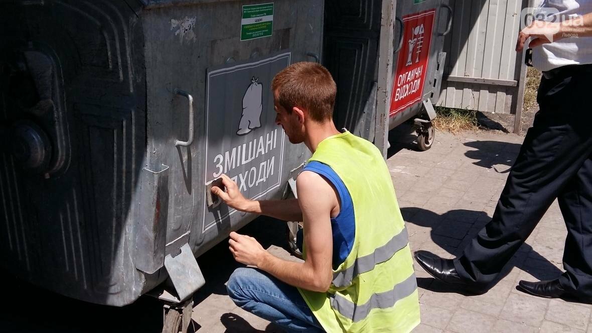 Систему сортування сміття почали впроваджувати на Сихові (ФОТО), фото-1