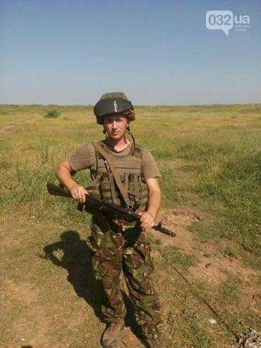 У зоні АТО загинув 27-річний мешканець Жовкви, фото-2