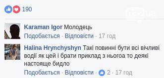Львів'яни у соціальних мережах нахвалюють водія маршрутки, фото-3