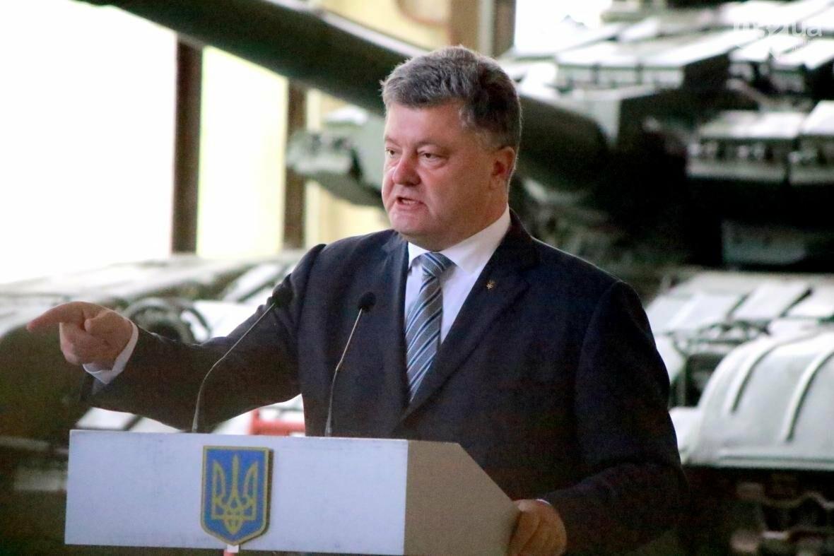 Робочий візит Порошенка до Львова у фотографіях , фото-5, Фото: Назар Юськів, 032.ua