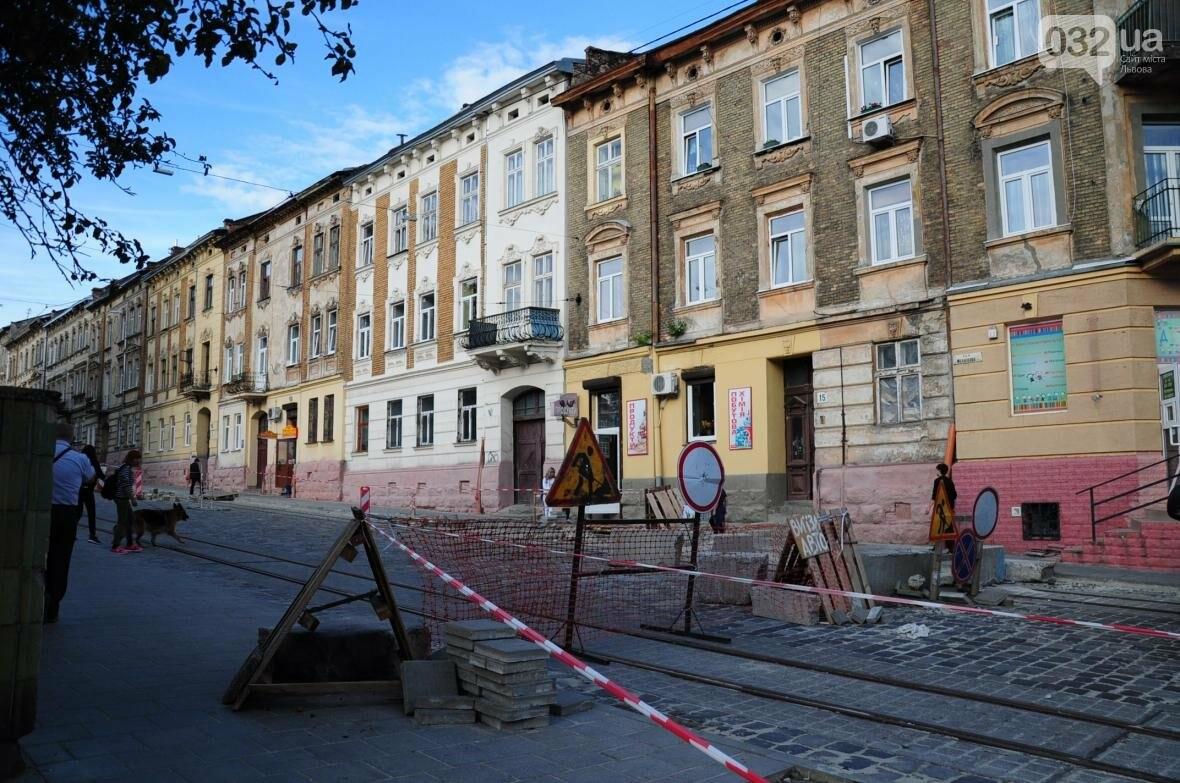 Як ремонтують перехрестя Личаківська — Мечникова (ФОТО), фото-1