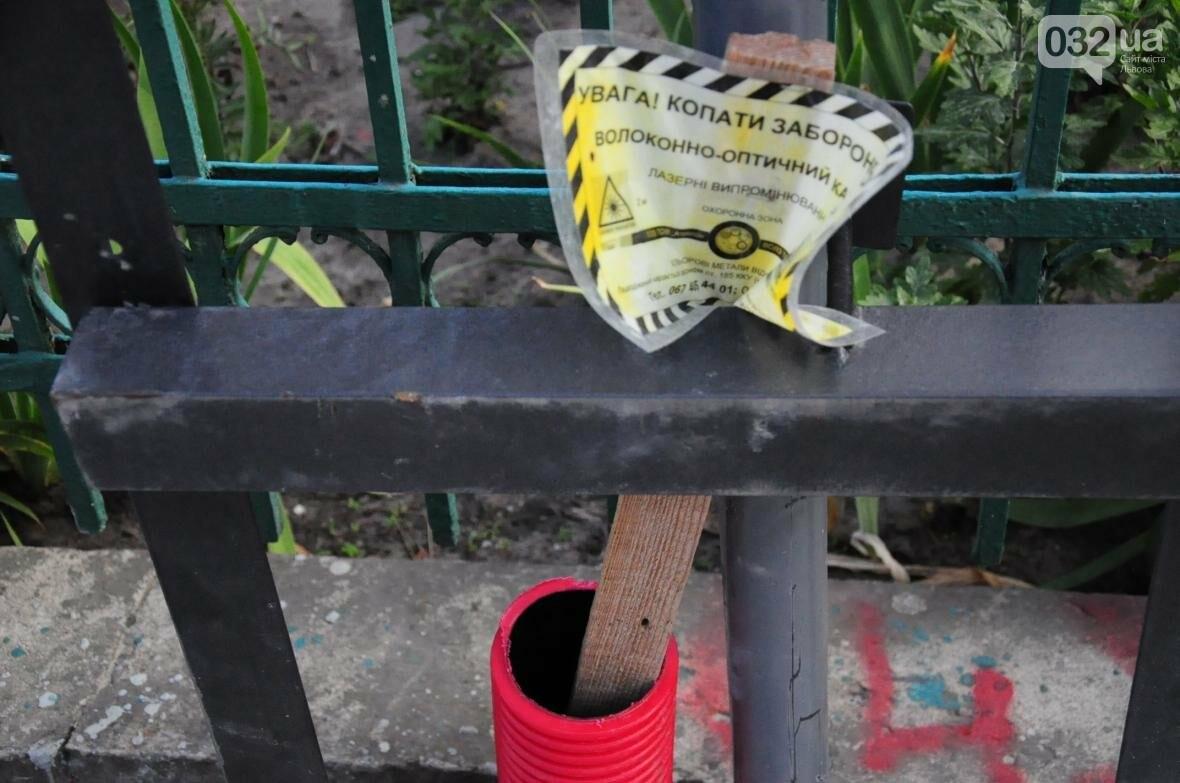 Як ремонтують перехрестя Личаківська — Мечникова (ФОТО), фото-3