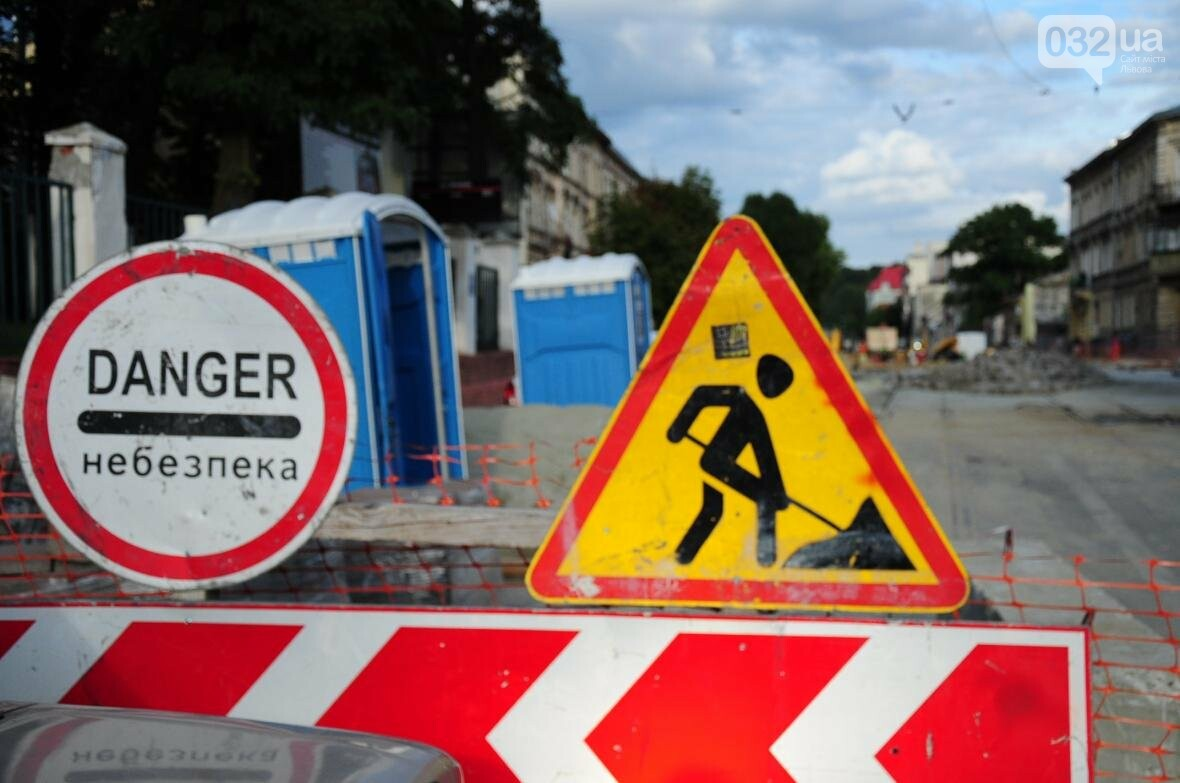 Як ремонтують перехрестя Личаківська — Мечникова (ФОТО), фото-11