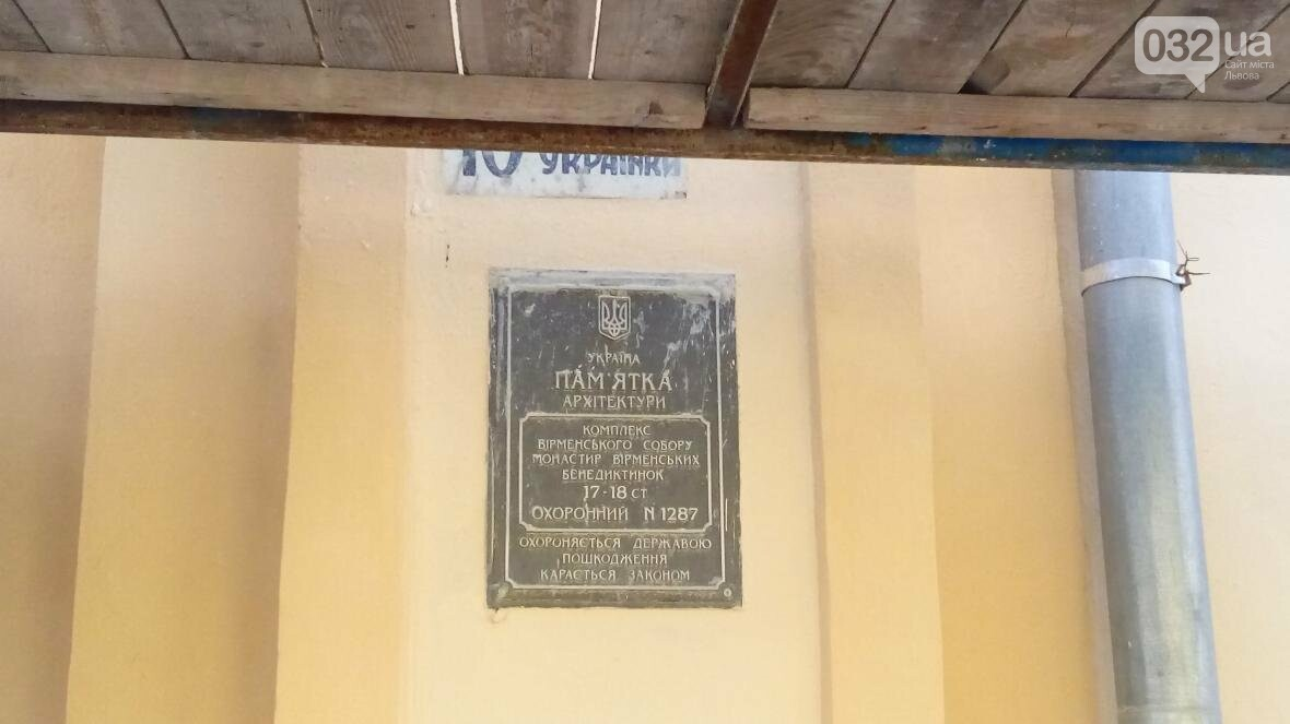 Як у Львові Монастир вірменських бенедиктинок реставрують (ФОТО, ВІДЕО), фото-1