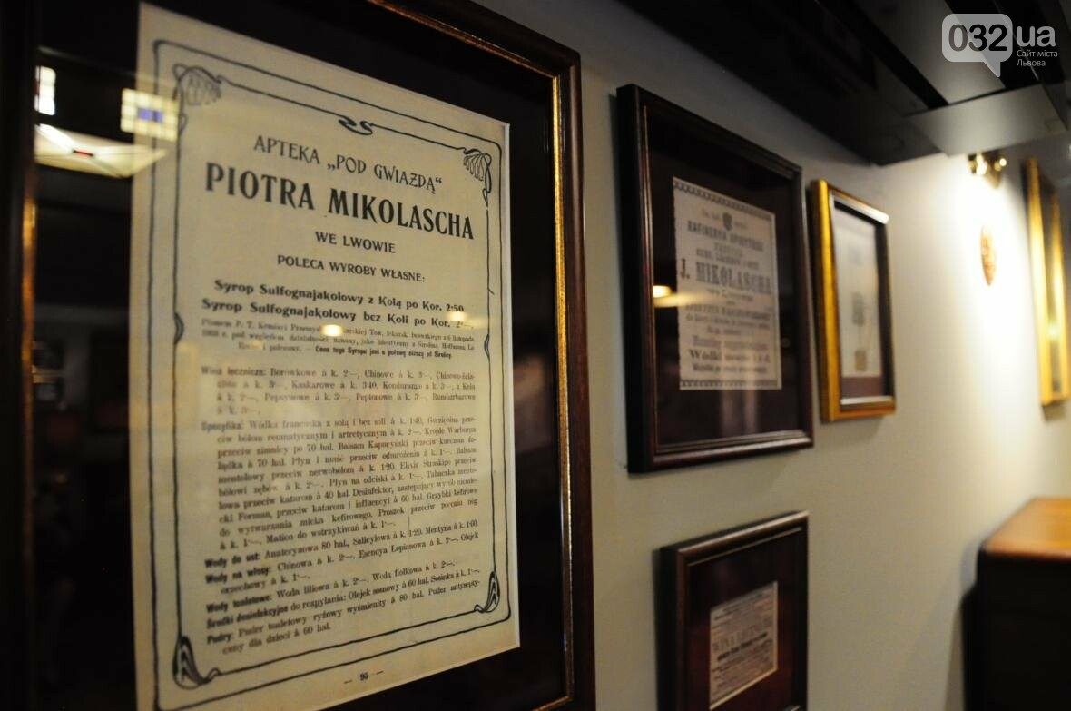 У Львові на місці історичної аптеки відкрили інтерактивний музей-кондитерську (ФОТО, ВІДЕО), фото-5