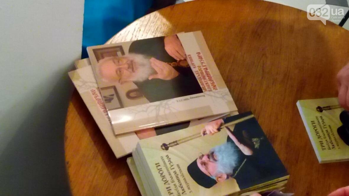 Владика і духовний провідник нації: у Львові представили книгу про Любомира Гузара (ФОТО), фото-1