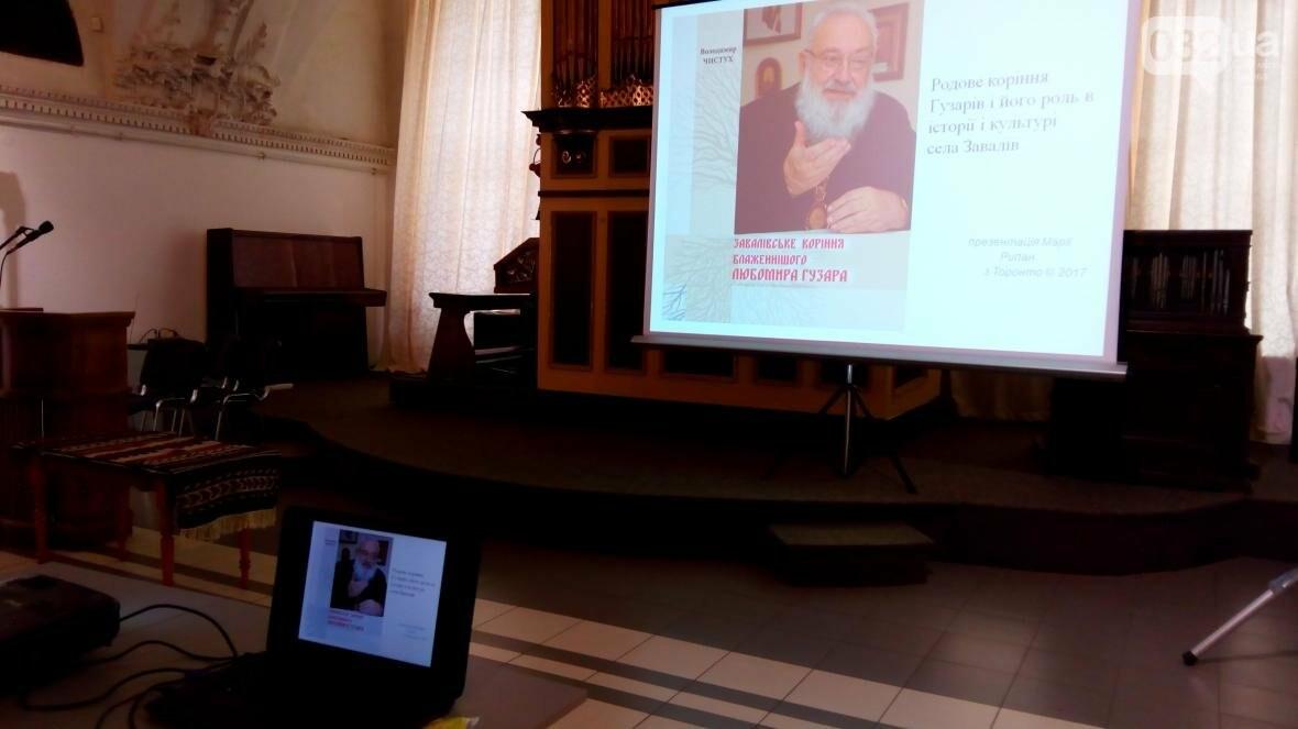 Владика і духовний провідник нації: у Львові представили книгу про Любомира Гузара (ФОТО), фото-3