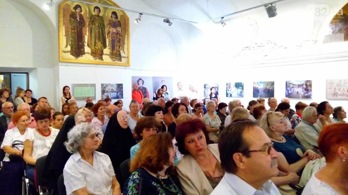 Владика і духовний провідник нації: у Львові представили книгу про Любомира Гузара (ФОТО), фото-12
