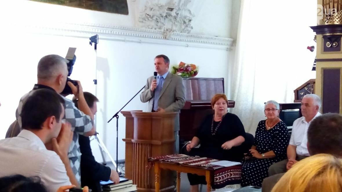 Владика і духовний провідник нації: у Львові представили книгу про Любомира Гузара (ФОТО), фото-8