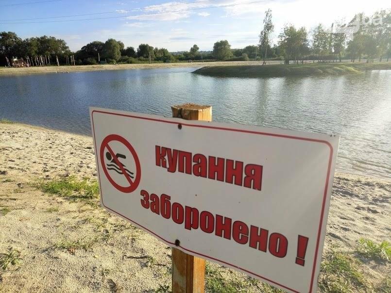 Відпочинок на озері в с. Муроване: все, що ви хотіли знати, фото-11