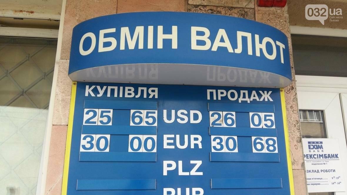 Скільки коштує долар та євро у Львові: актуальний курс валют станом на 27 липня (ФОТО), фото-1
