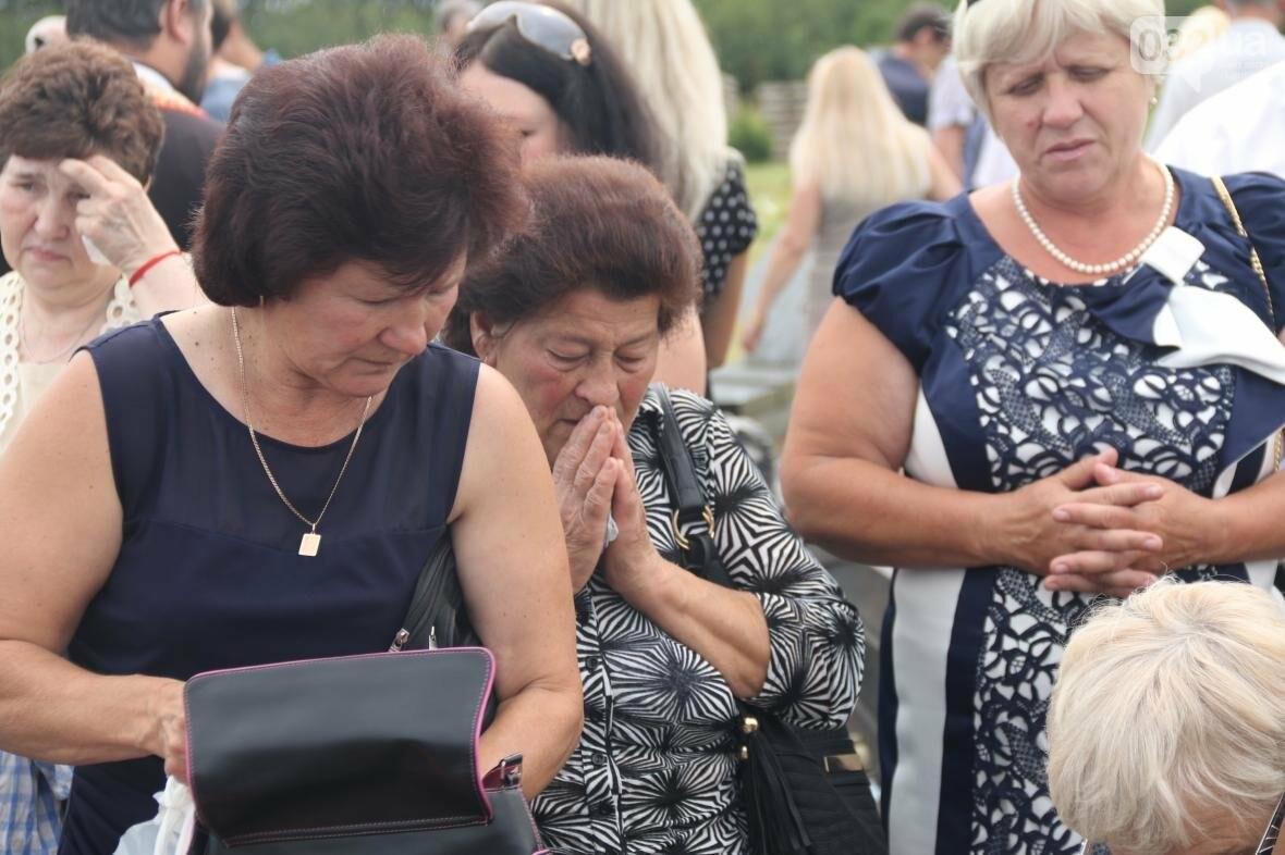 Cьогодні 15-та річниця Скнилівської трагедії: коротко про головне , фото-1