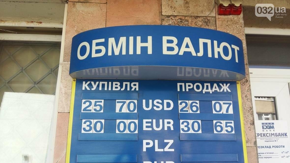 Скільки коштує долар та євро у Львові: актуальний курс валют станом на 31 липня (ФОТО), фото-1