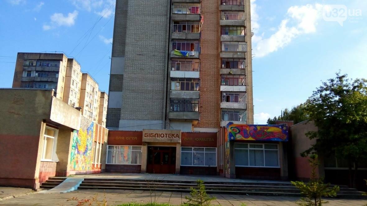 Львівський «полігон» для інновацій. Як мікрорайон Наукова стає «розумним», фото-7