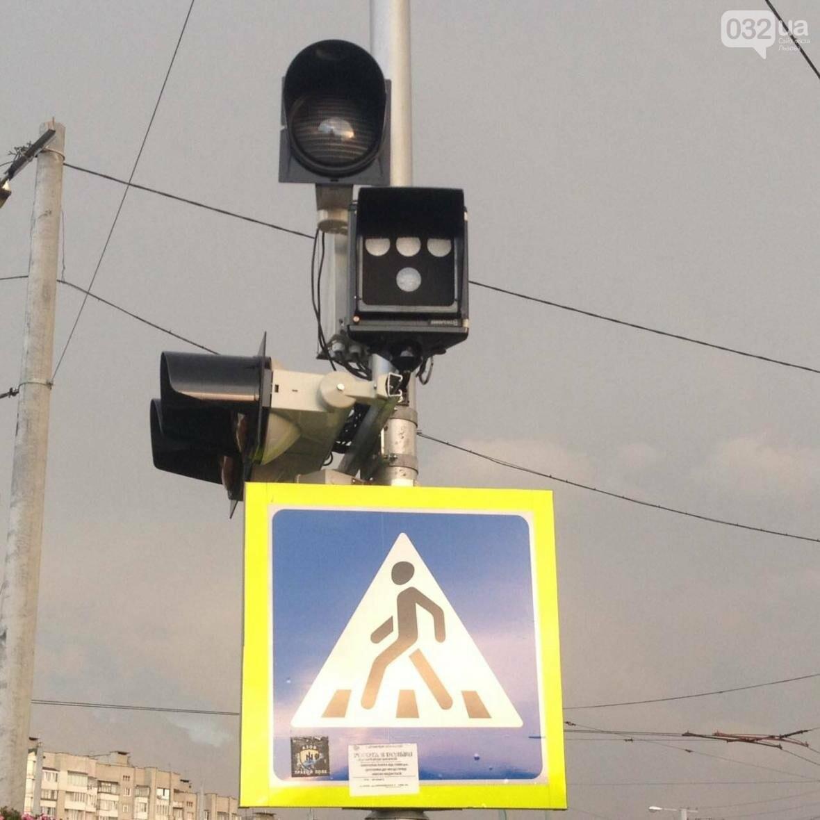 Вздовж трамвайної лінії на Сихові запрацювали розумні світлофори (ФОТО), фото-3