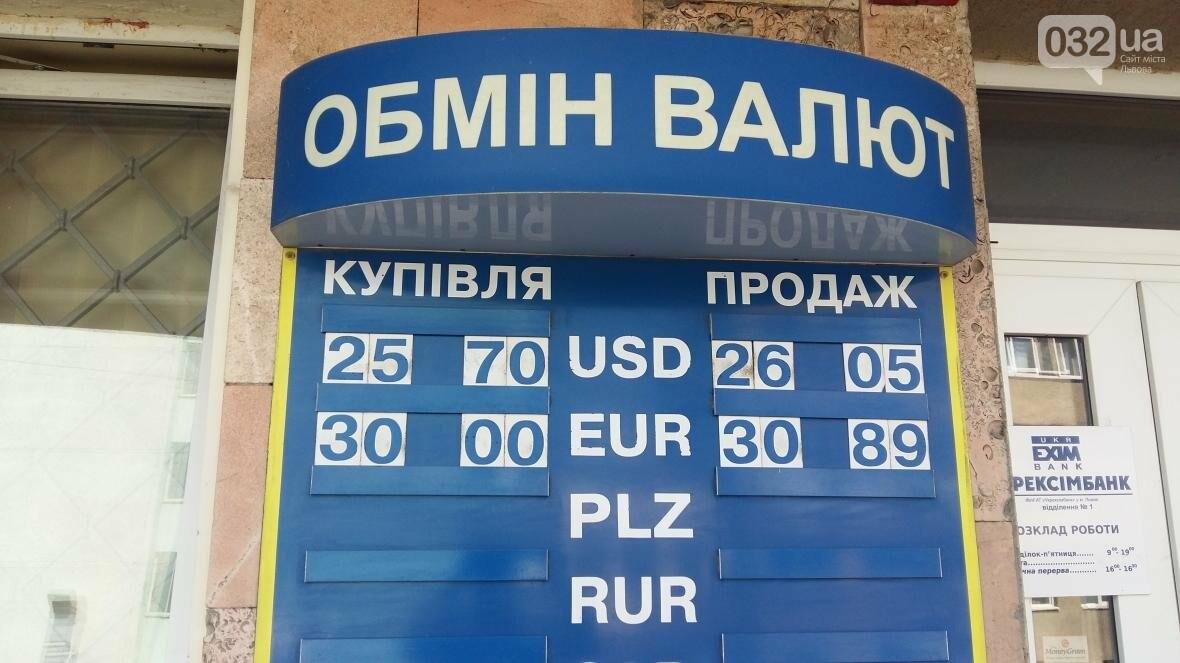 Скільки коштує долар та євро у Львові: актуальний курс валют станом на 1 серпня (ФОТО), фото-1