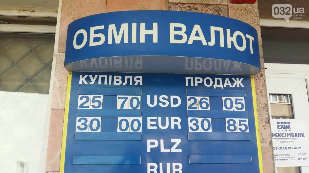 Скільки коштує долар та євро у Львові: актуальний курс валют станом на 2 серпня (ФОТО), фото-2