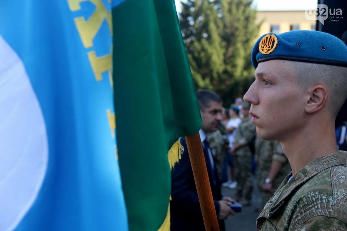 Як львівські десантники відсвяткували День ВДВ: фоторепортаж, фото-2