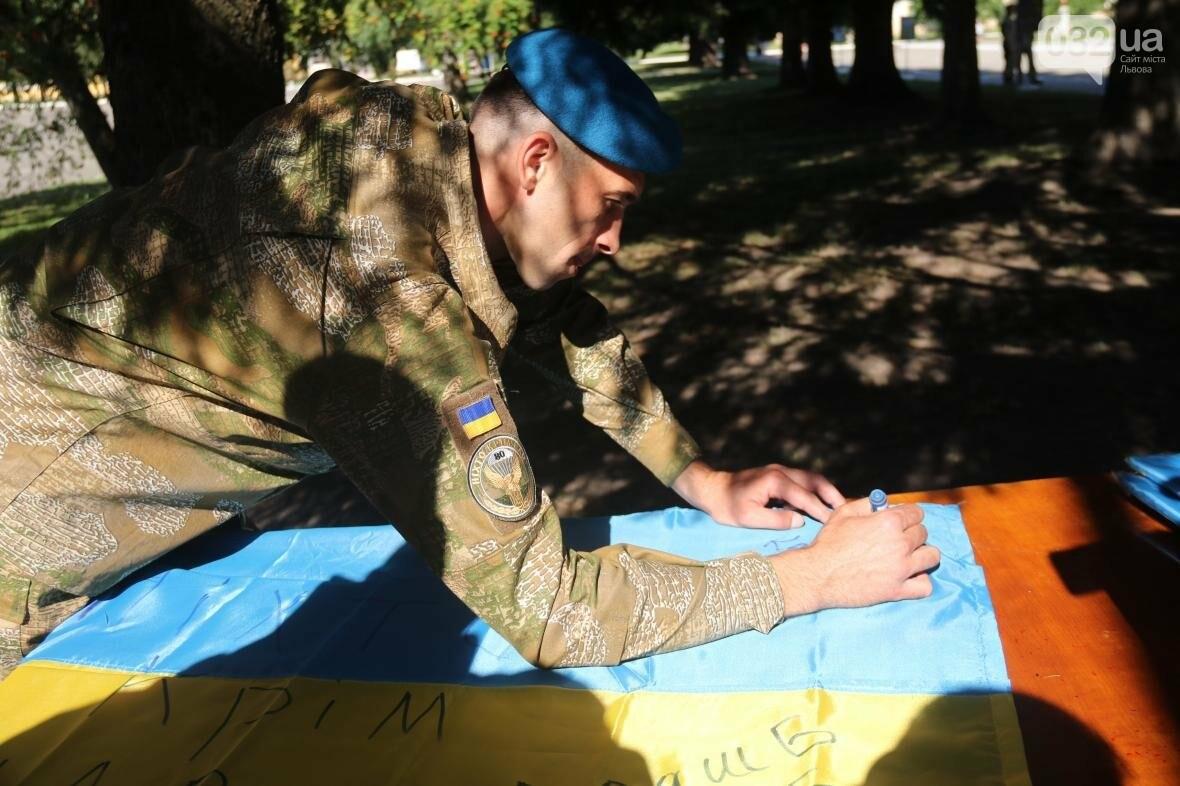 Як львівські десантники відсвяткували День ВДВ: фоторепортаж, фото-14