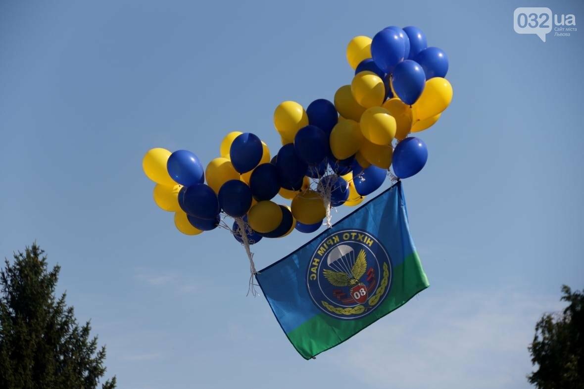 Як львівські десантники відсвяткували День ВДВ: фоторепортаж, фото-1