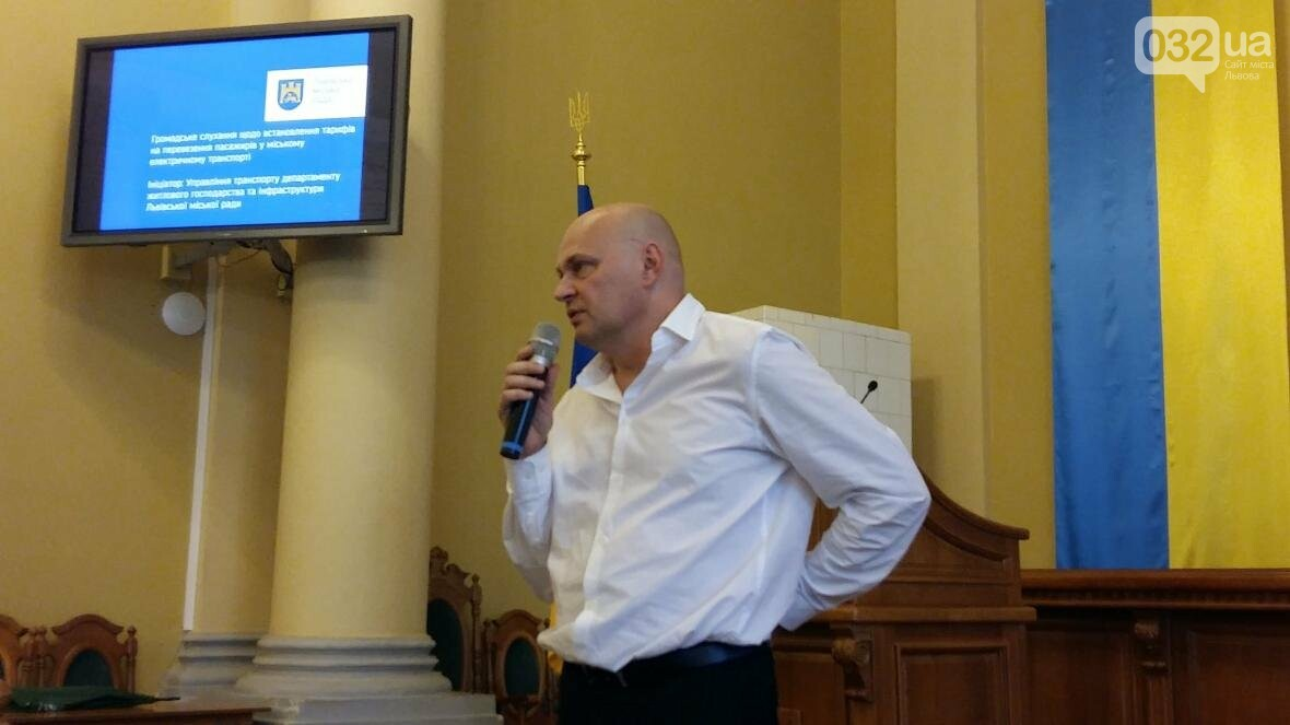 На громадських слуханнях у Львові підтримали підвищення тарифів на проїзд в міському електротранспорті (ФОТО), фото-1