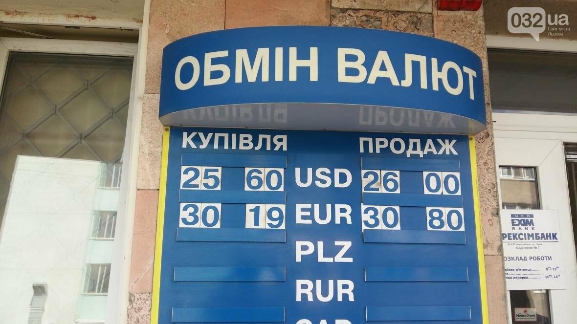 Скільки коштує долар та євро у Львові: актуальний курс валют станом на 8 серпня (ФОТО), фото-2