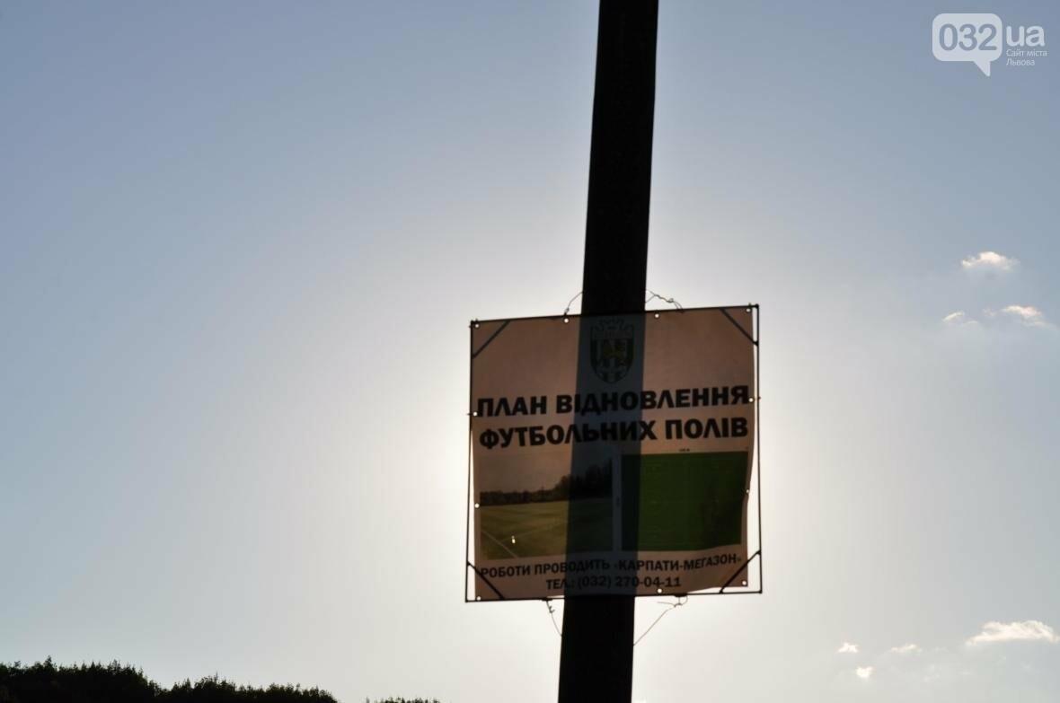 «Залізний» ліс Львова. Снопків, фото-53