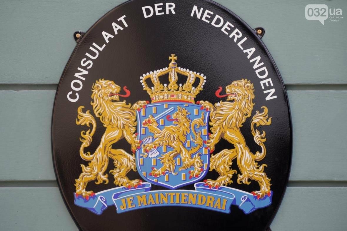 Як у Львові урочисто відновили роботу Почесного консульства Королівства Нідерландів: фоторепортаж, фото-8