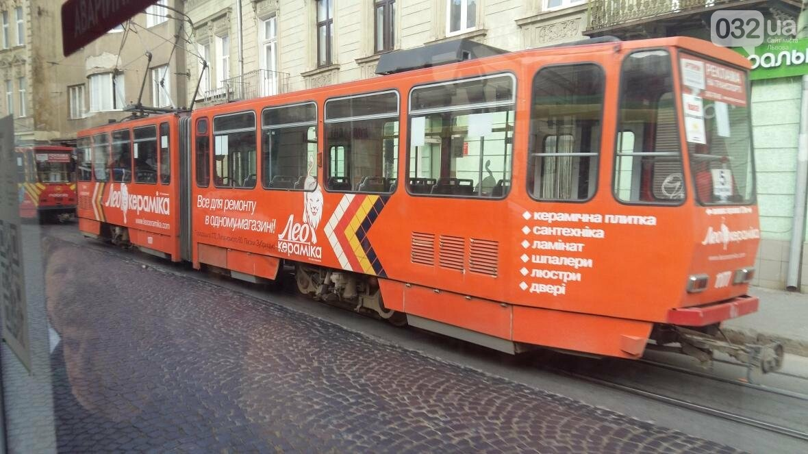 У центрі Львова зупинилися трамваї (ФОТО), фото-2
