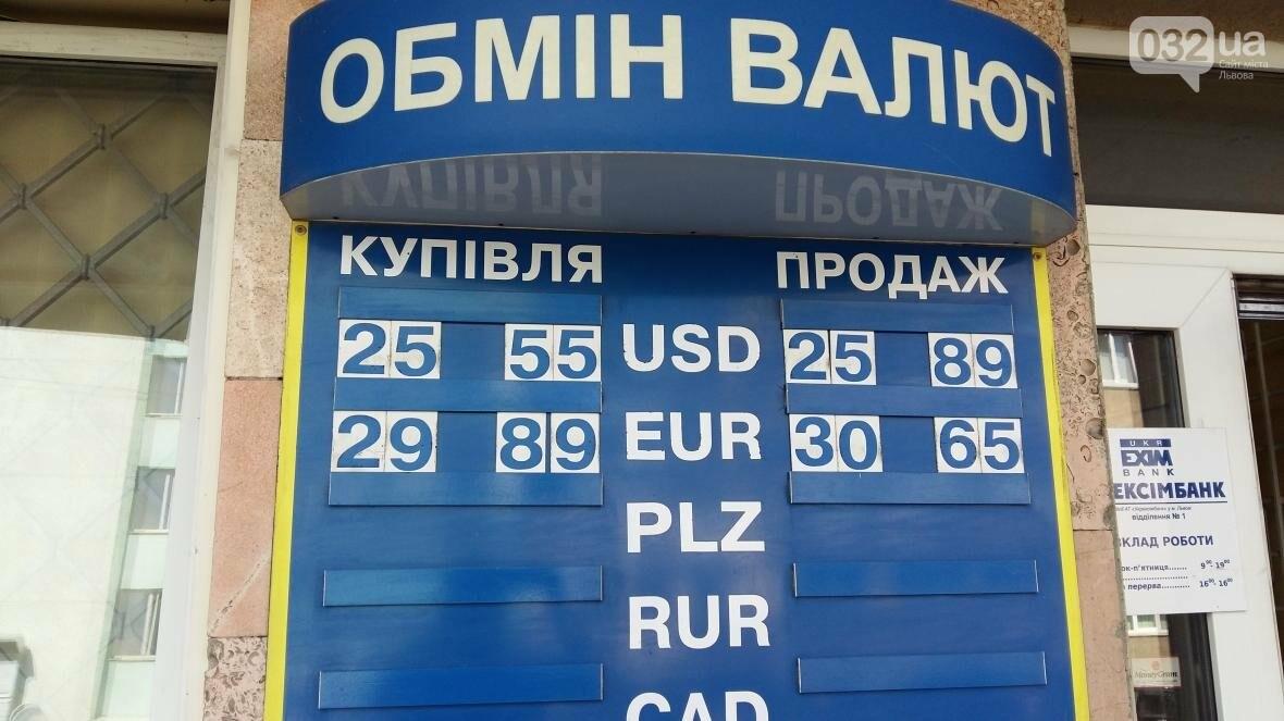 Скільки коштує долар та євро у Львові: актуальний курс валют станом на 14 серпня (ФОТО), фото-2