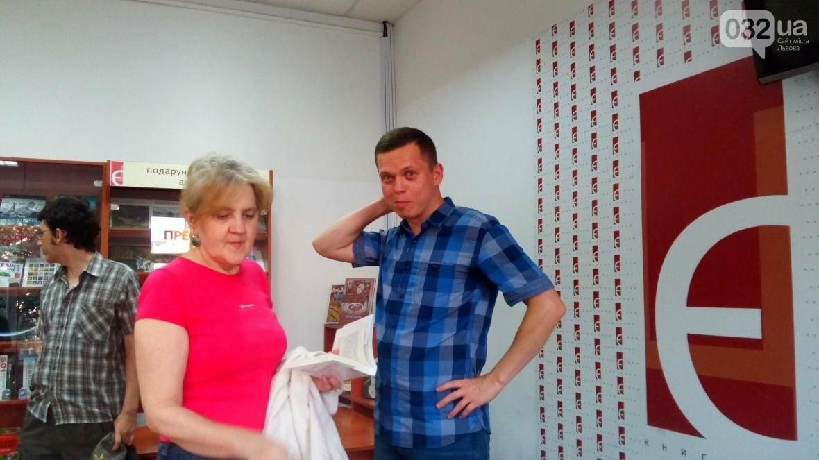 «Подорожі, про які не можна не писати»: у Львові презентували книгу Максима Беспалова, фото-4