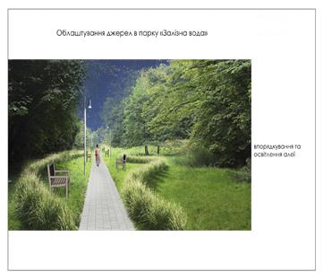 Дати нове життя джерелу в «Залізних водах» планують у Львові, фото-4