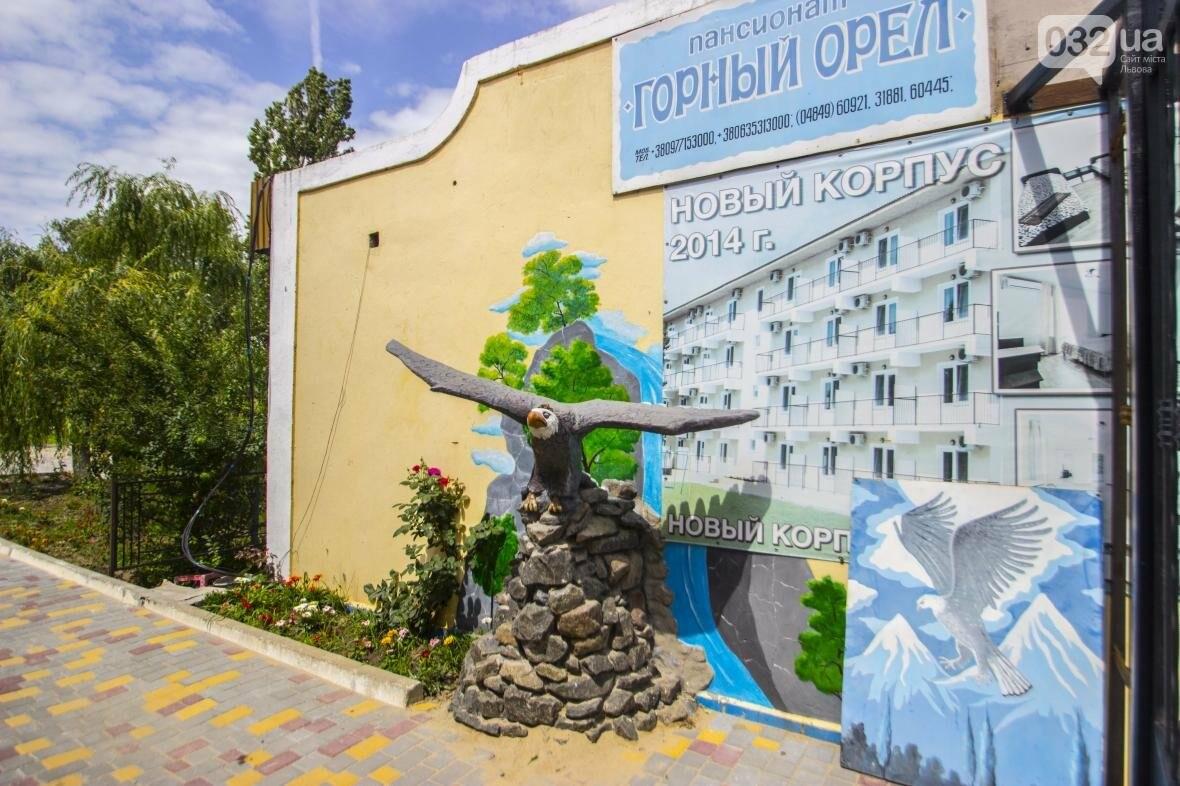 Оксамитовий сезон 2017: ціна відпочинку в Одесі на сьогодні, фото-85