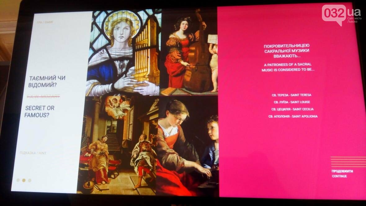 Унікальну спадщину сина Моцарта представили львів'янам: фоторепортаж, фото-8