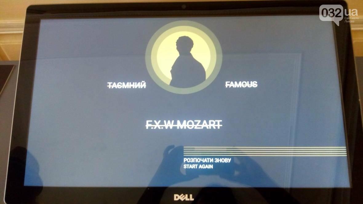 Унікальну спадщину сина Моцарта представили львів'янам: фоторепортаж, фото-7