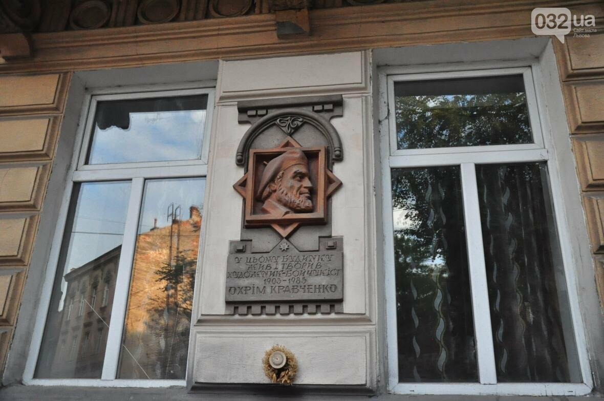Львівське Передмістя. Личаків (ФОТО), фото-3