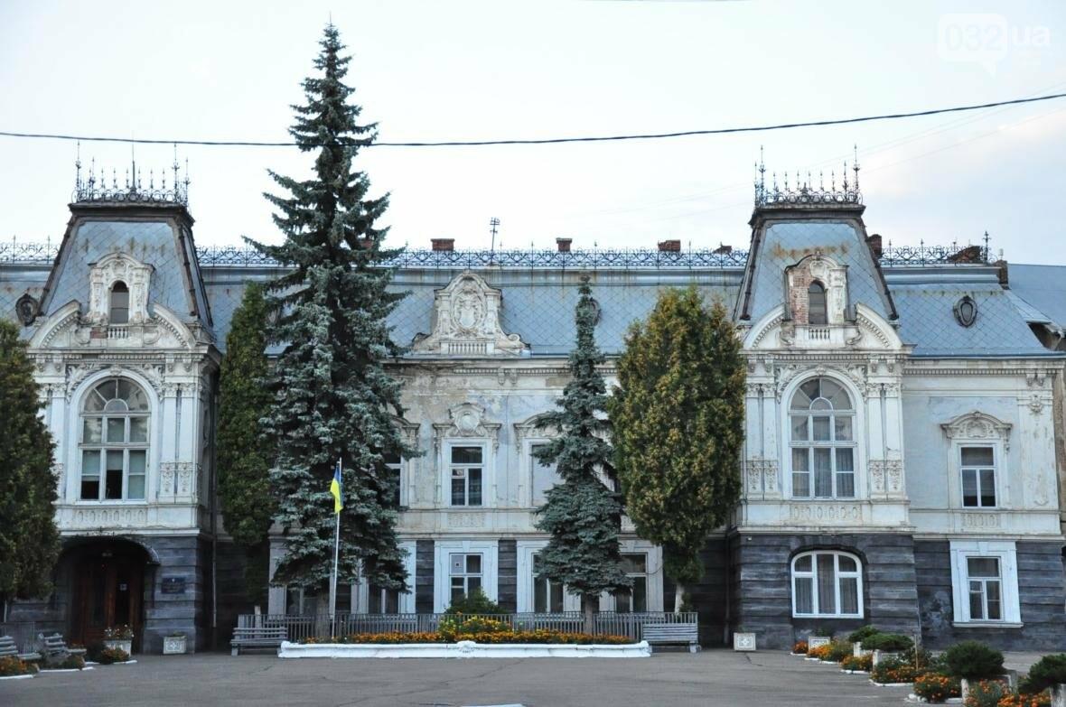 Львівське Передмістя. Личаків (ФОТО), фото-17